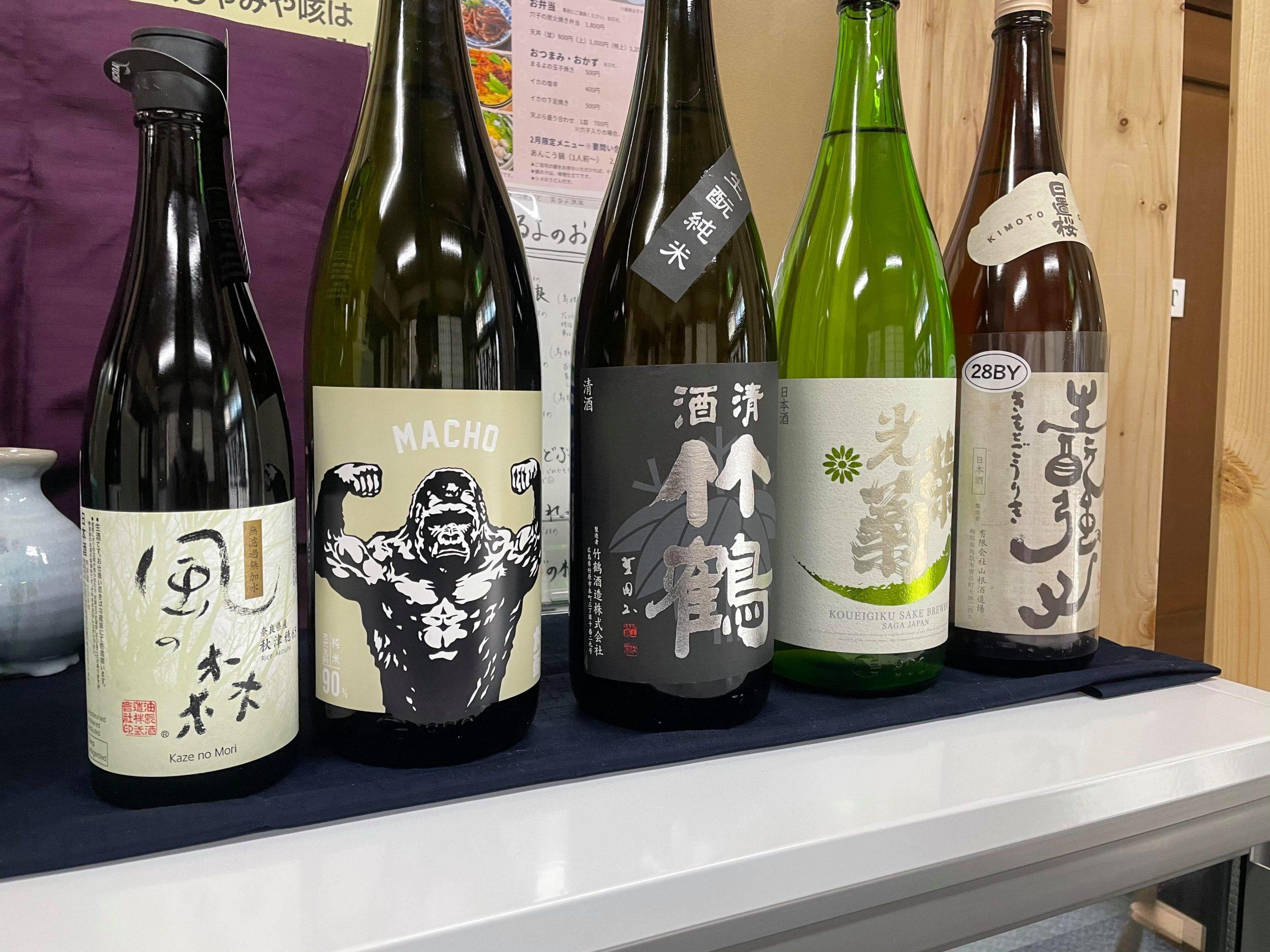【3月】日本酒ときやセレクション
